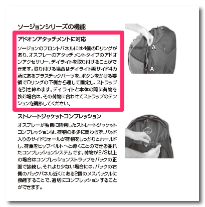 DropShadow ~ ソージョンさん
