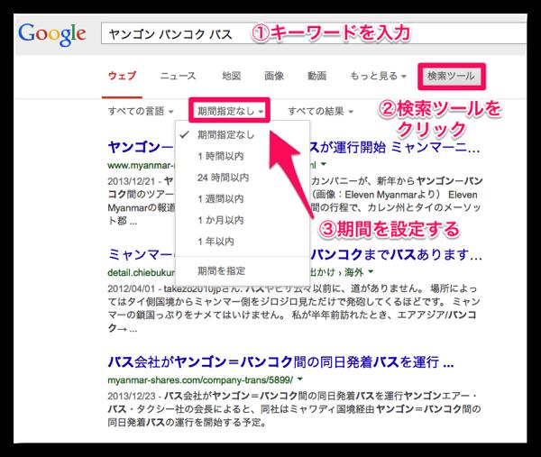DropShadow ~ google