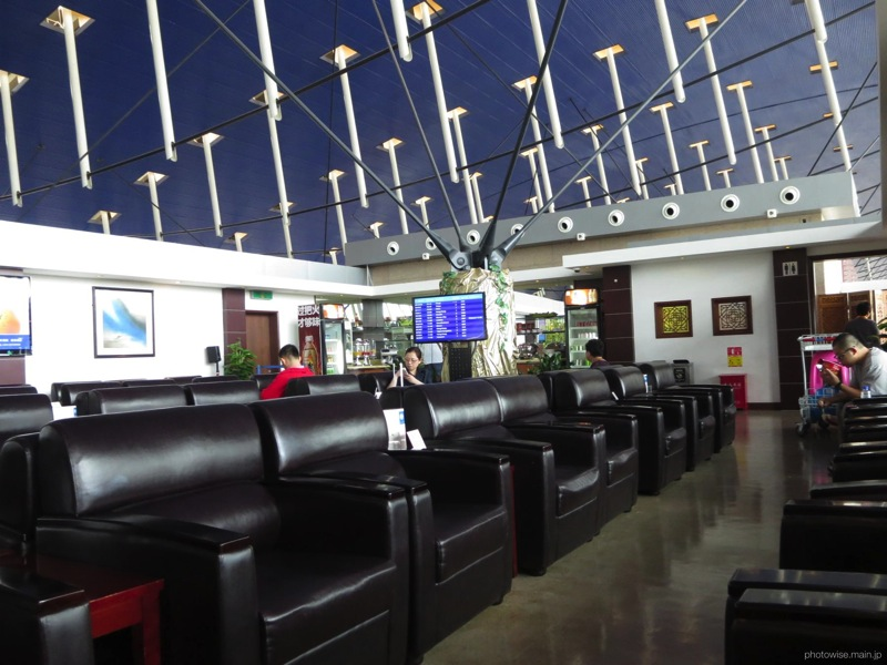 First Class Lounge No37