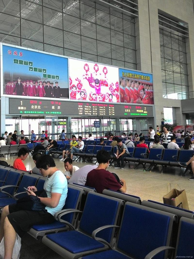 北京北駅構内の待合所