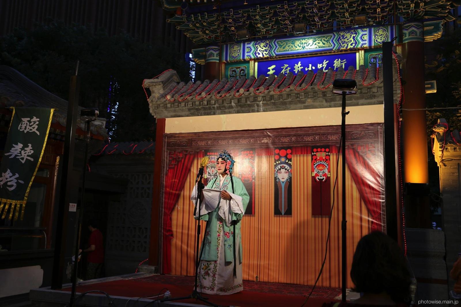 京劇のステージ