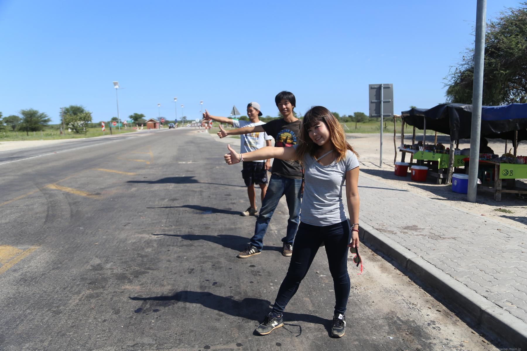 hitchhiking_in_botswana