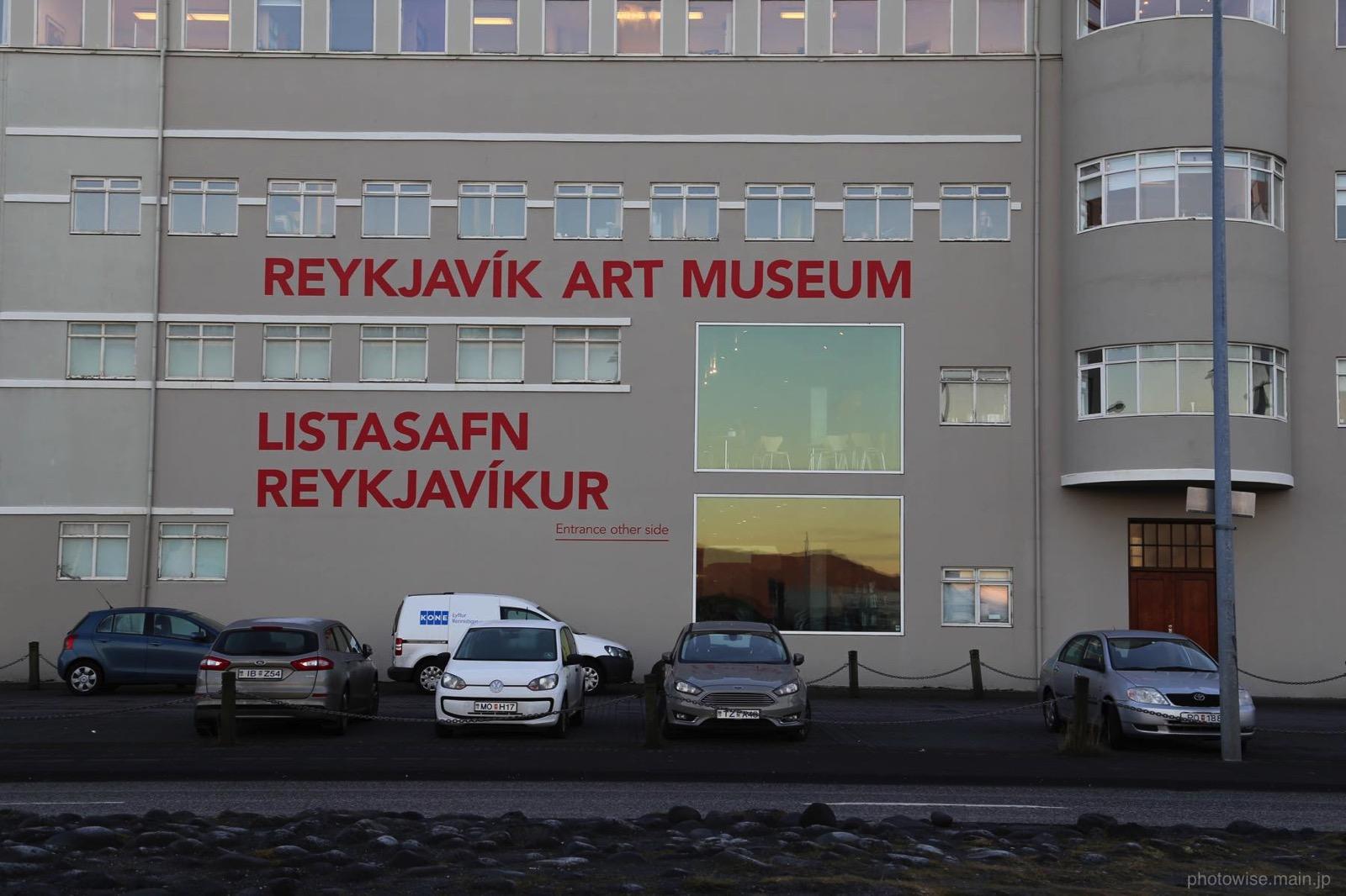 アートミュージアム