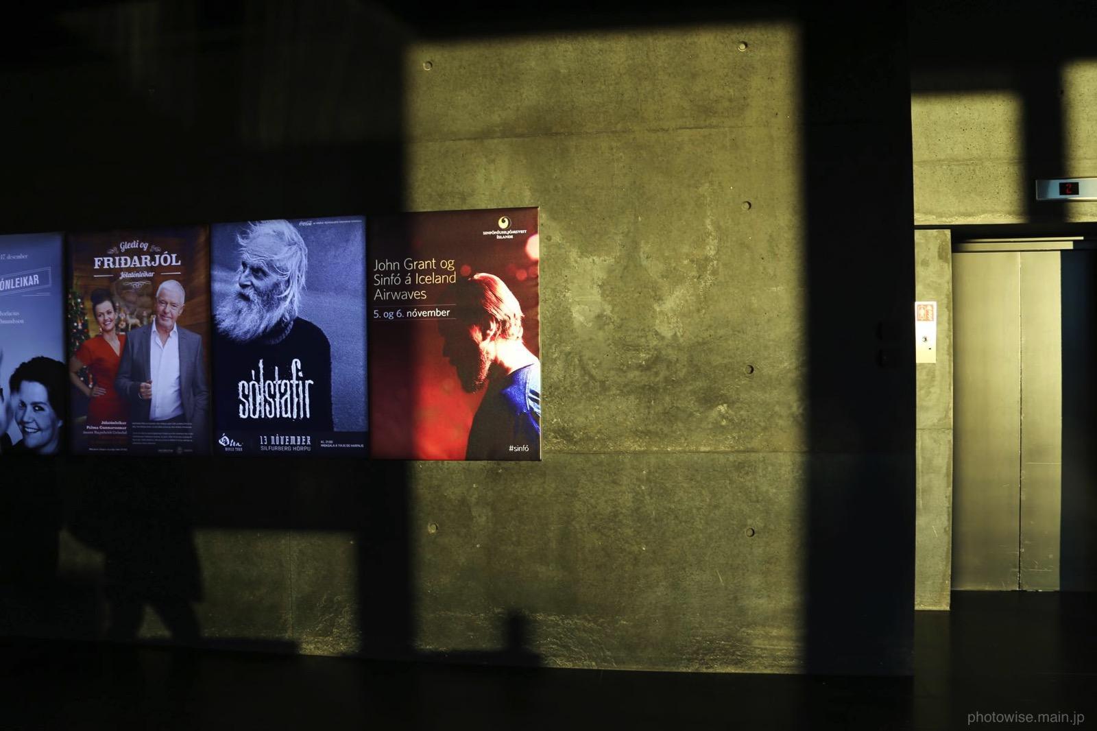 オペラハウスポスター