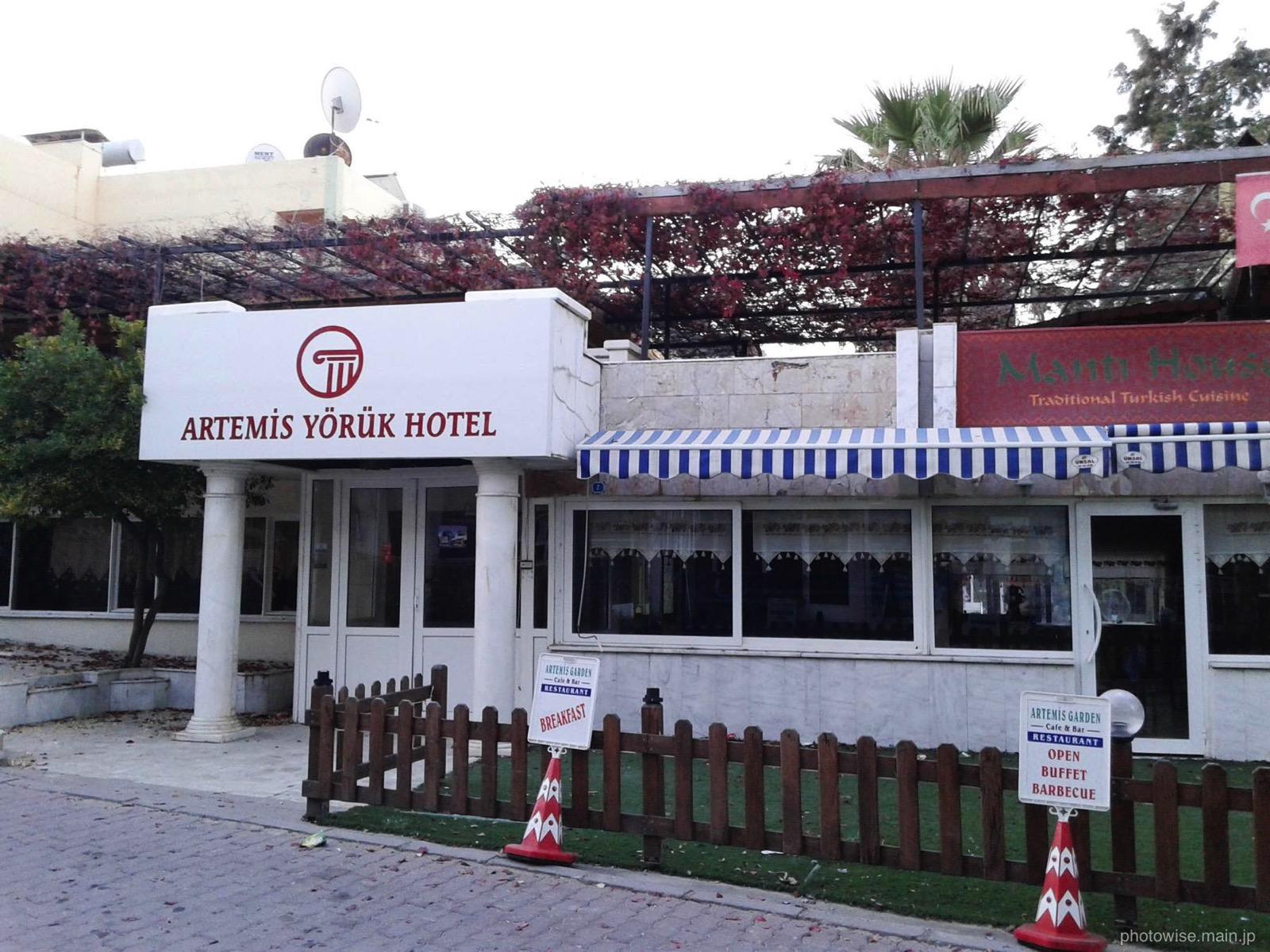 パムッカレ休業中のホテル