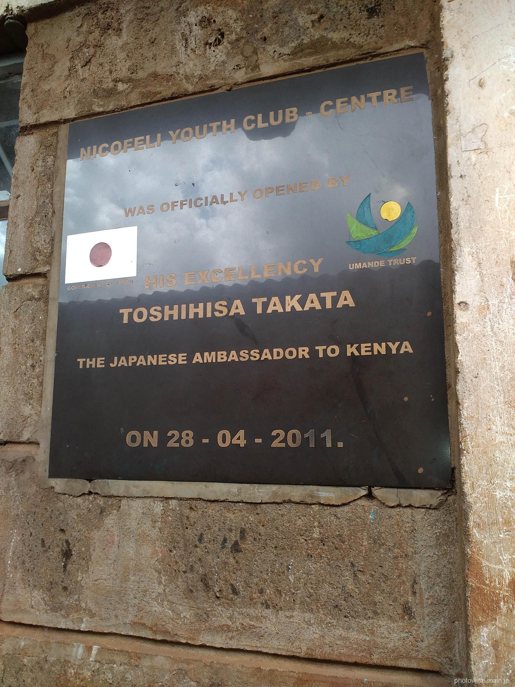 日本人が建てたシャワー&トイレ