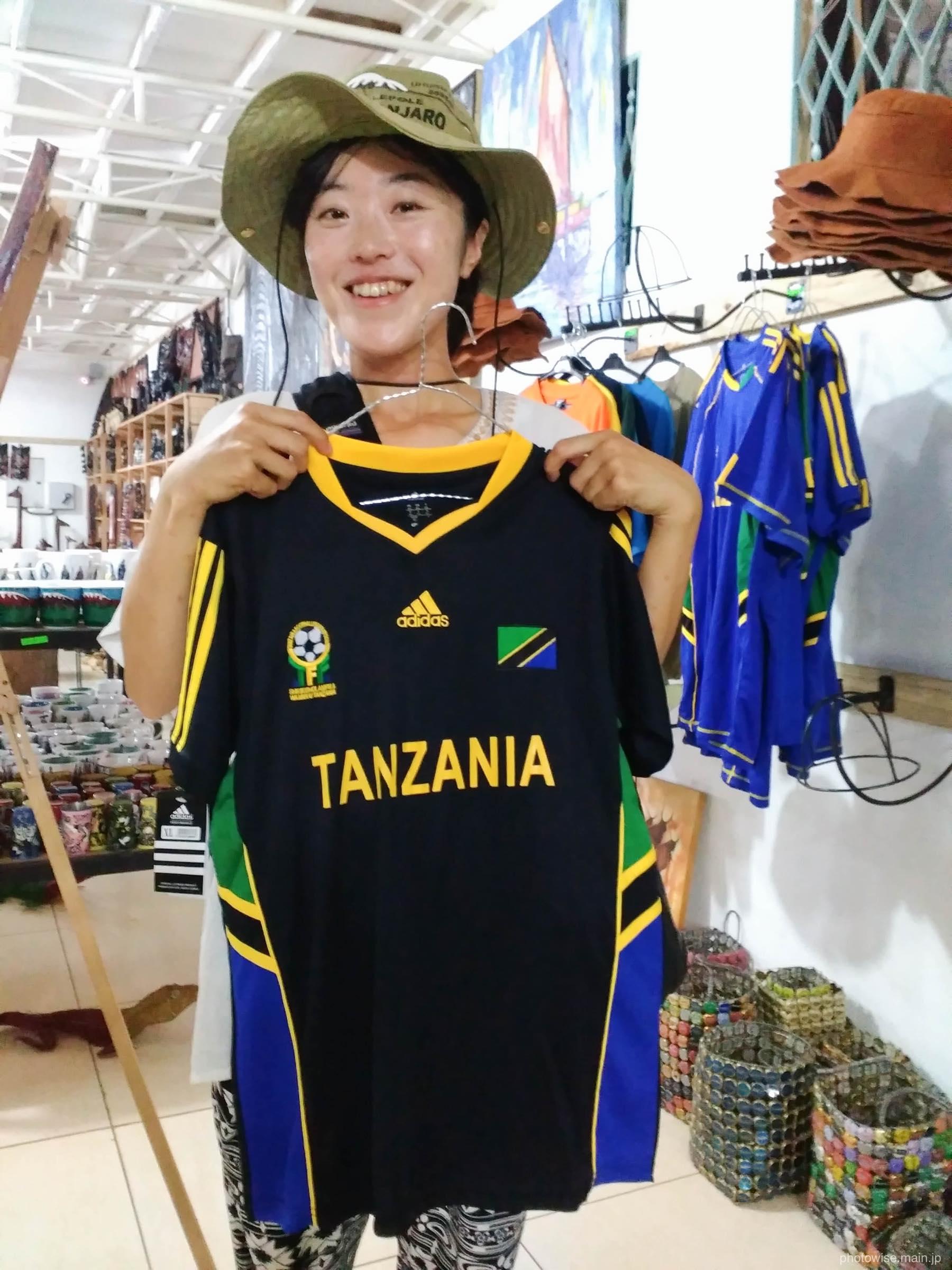 タンザニアTシャツ