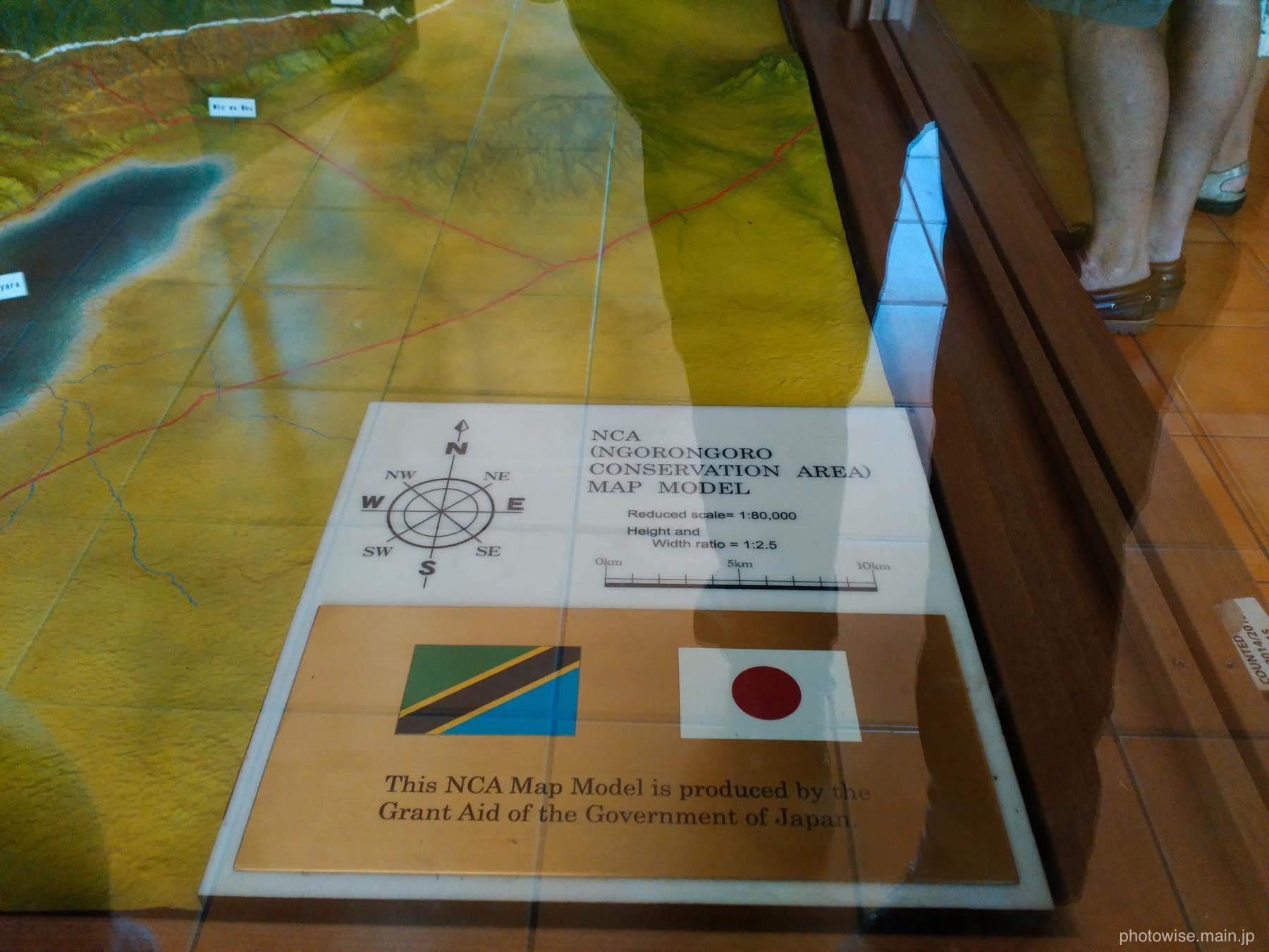 日本の痕跡