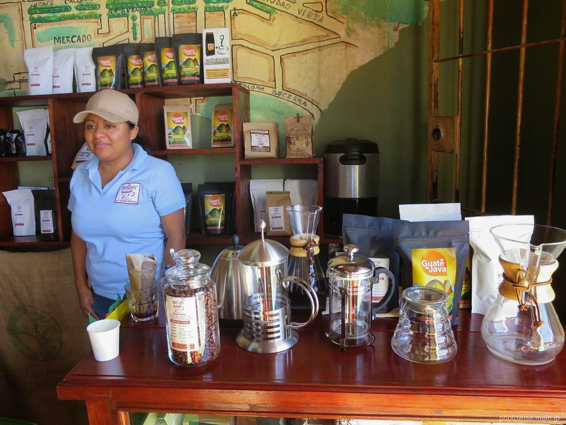 espressarte cafe