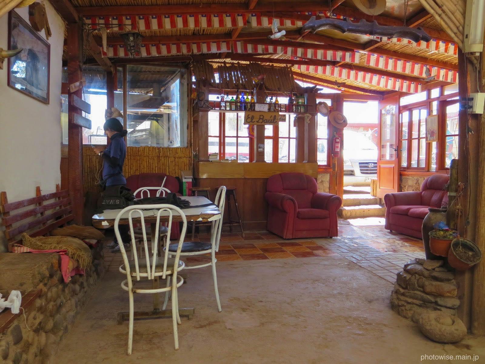 宿の共用スペース