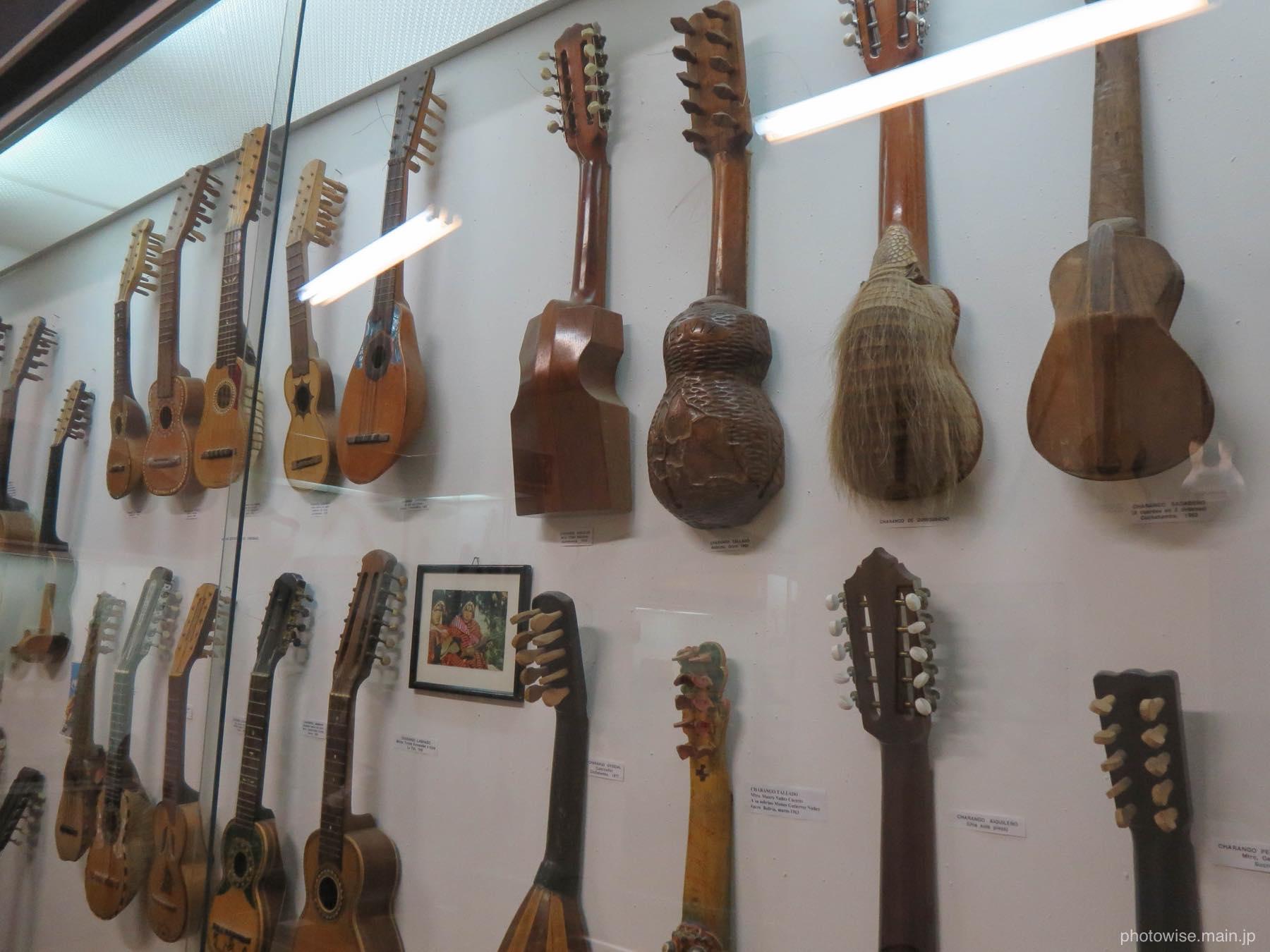 アルマジロのギター