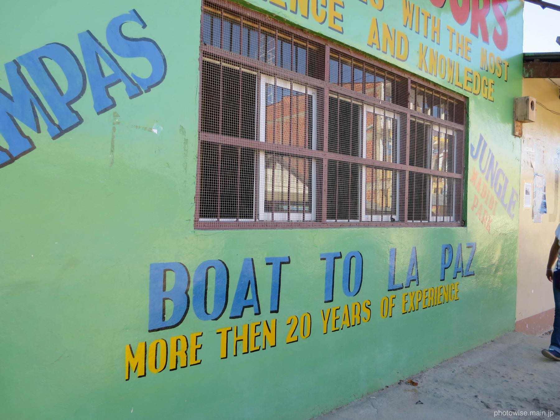 boat to lapaz
