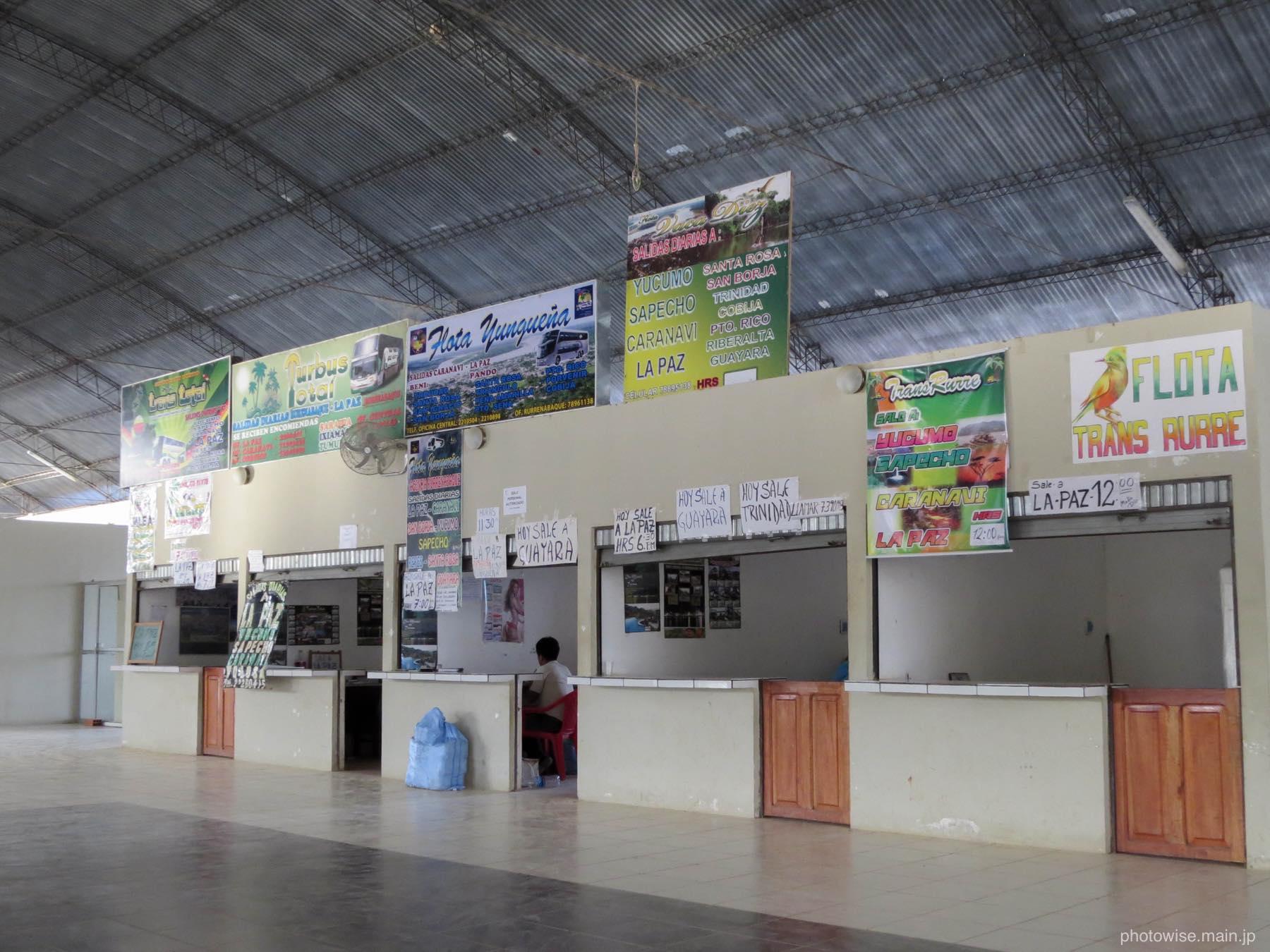 ルレナバケのバスターミナル
