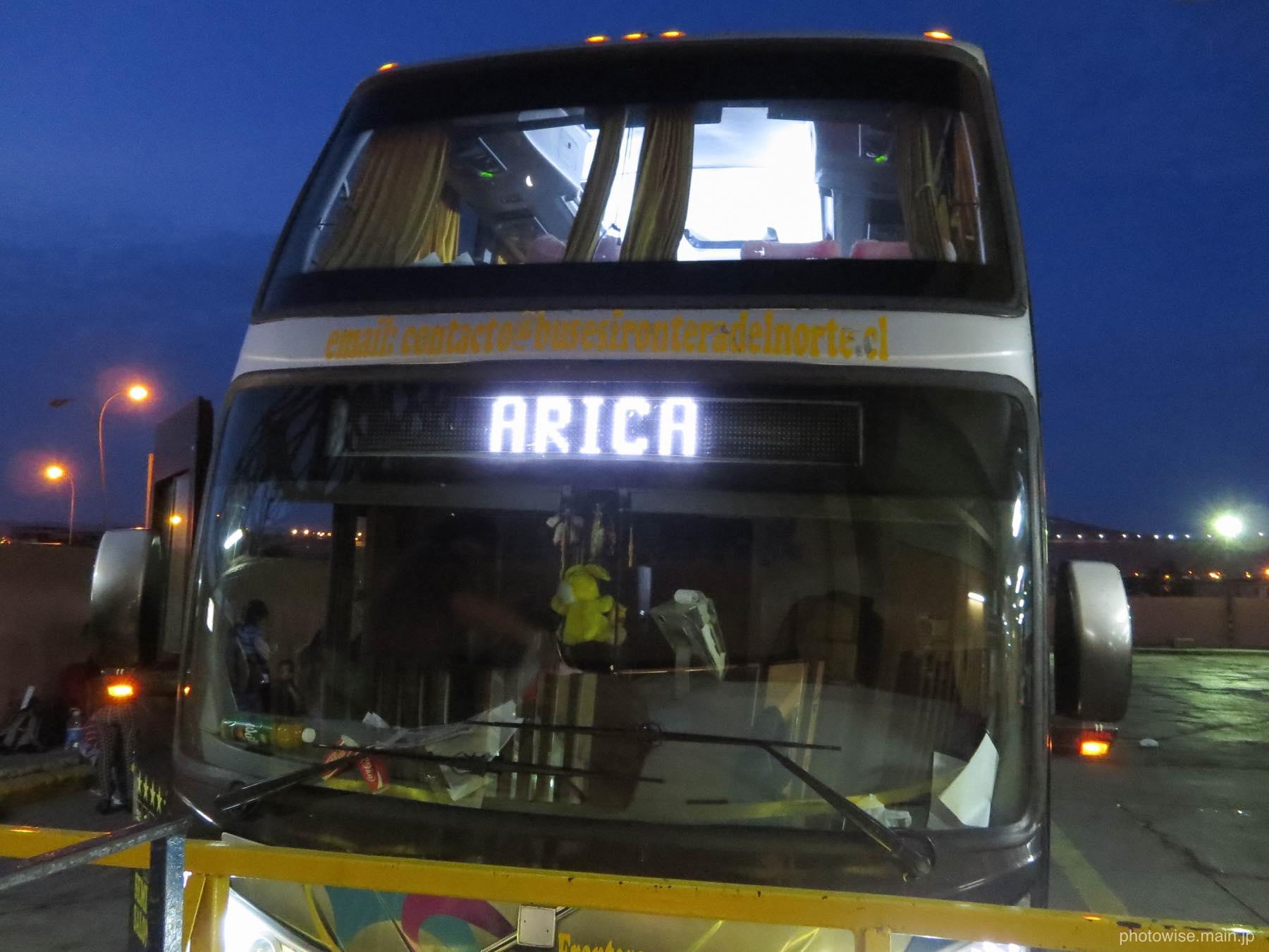 アリカのバスターミナル