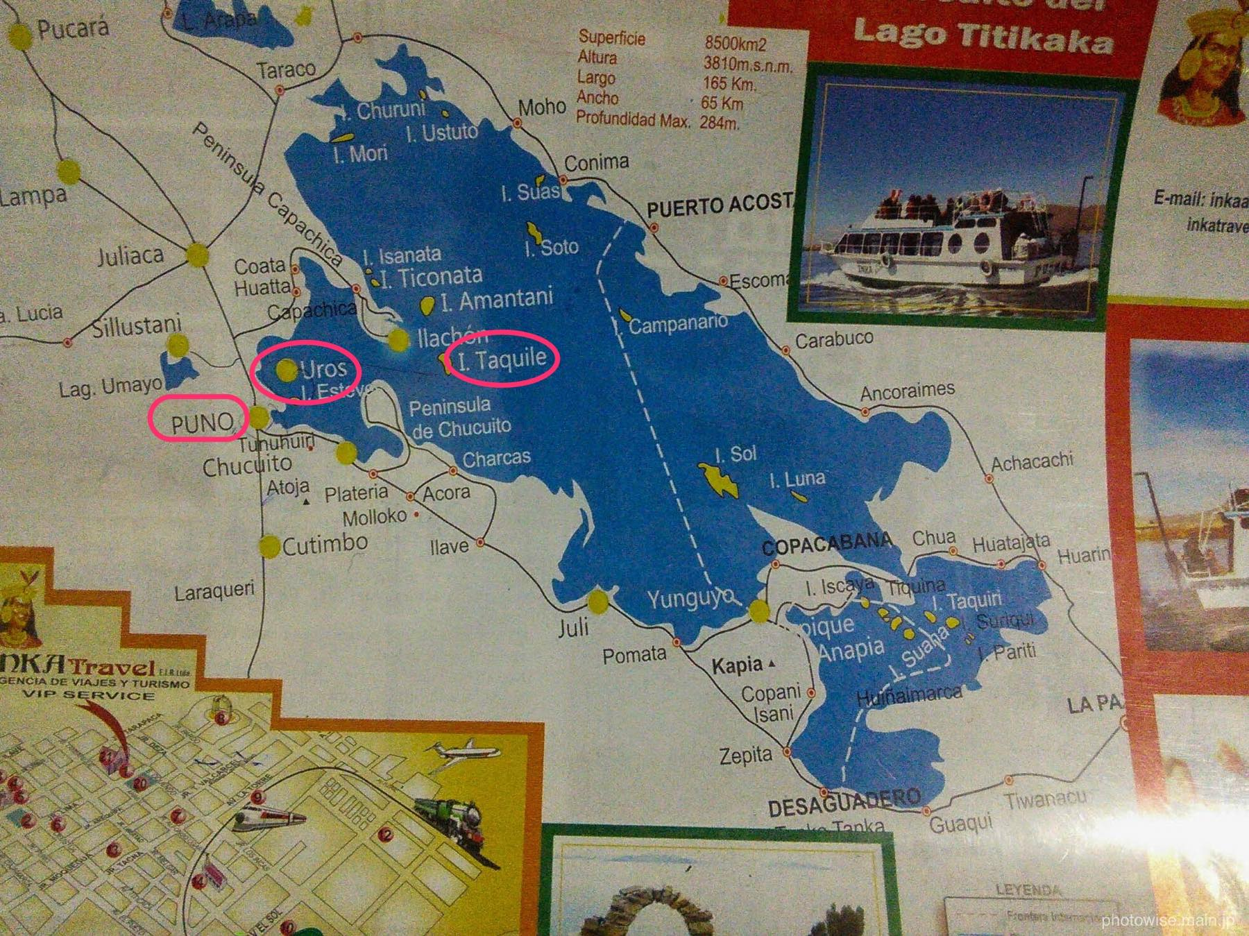 チチカカ湖周辺図