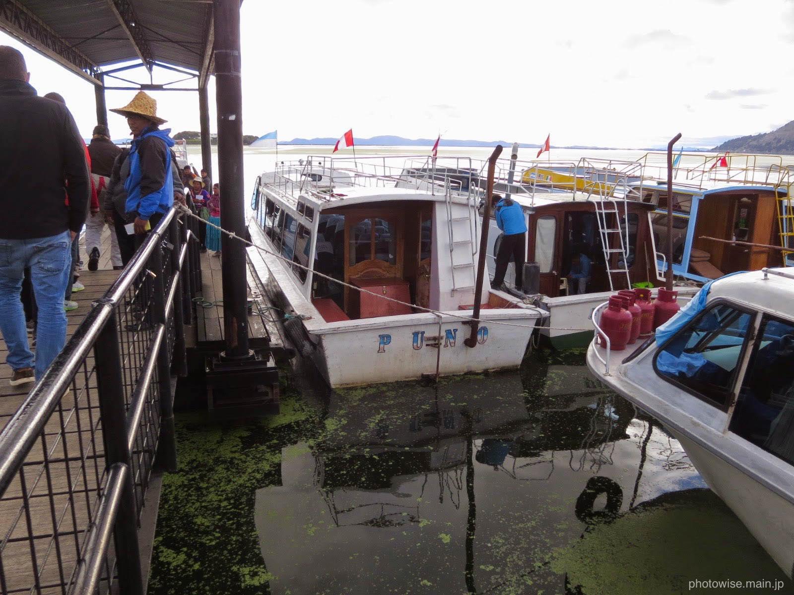 ボート乗り場へ