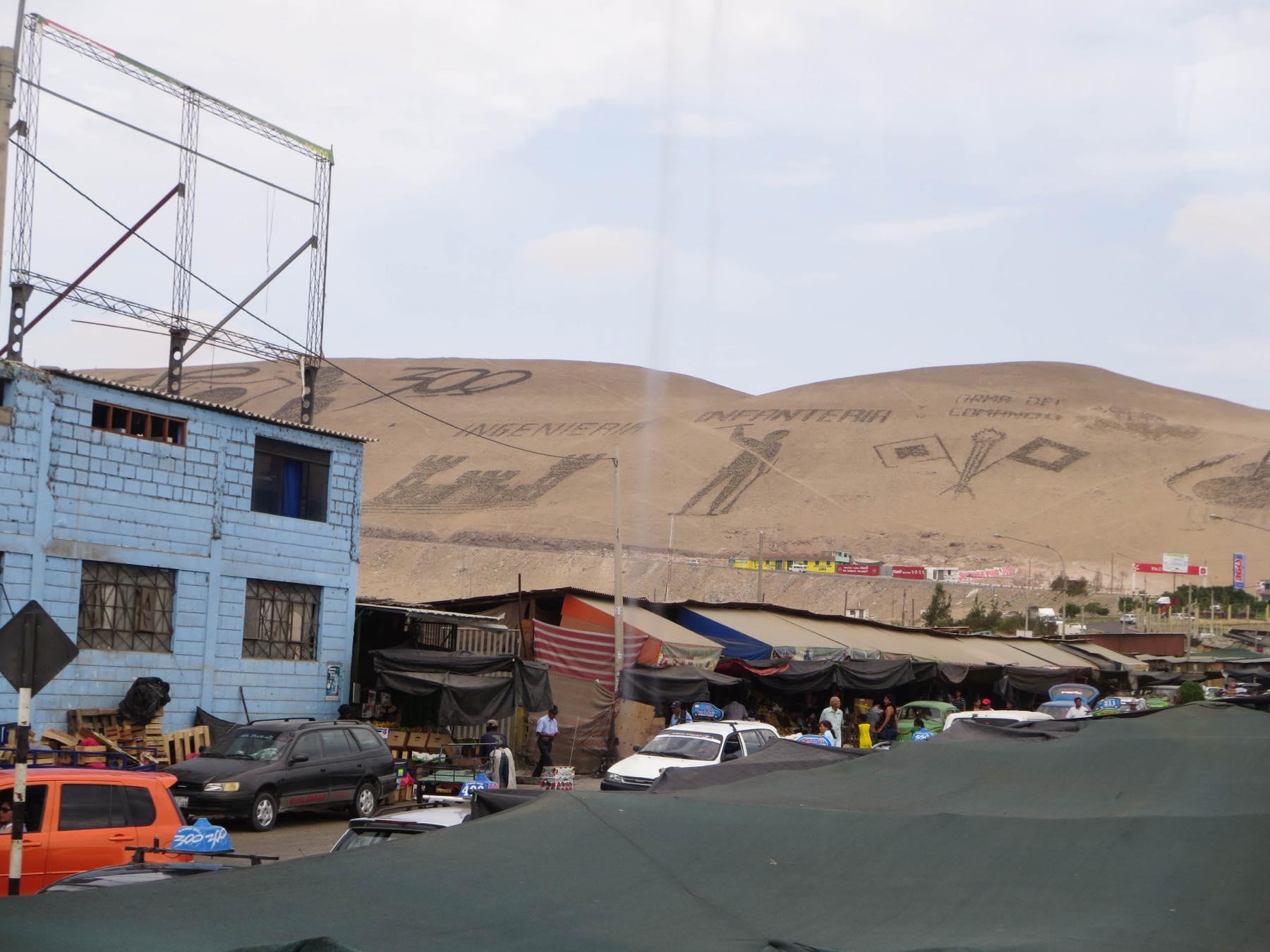 タクナの砂丘アート