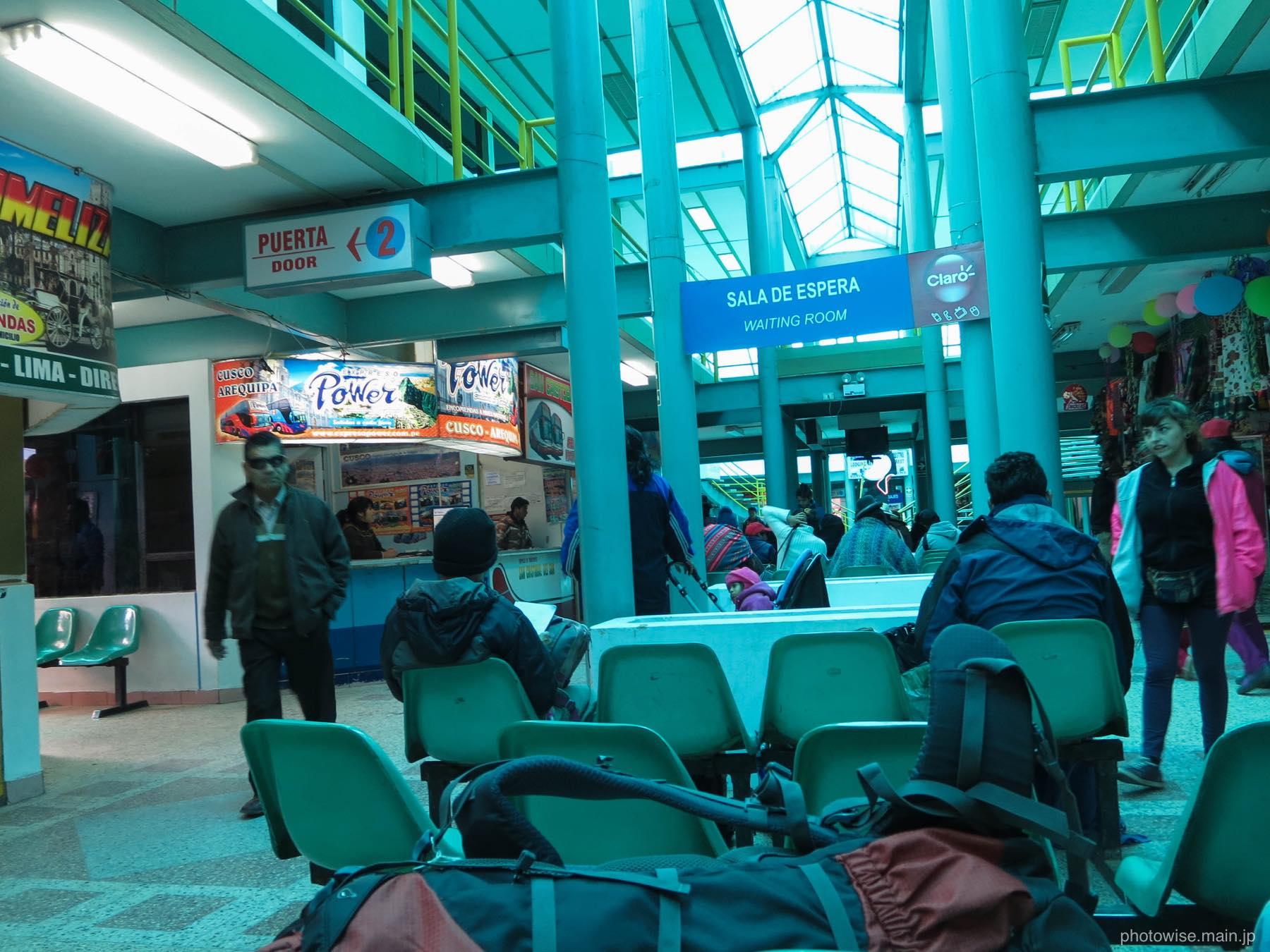 プーノのバスターミナル