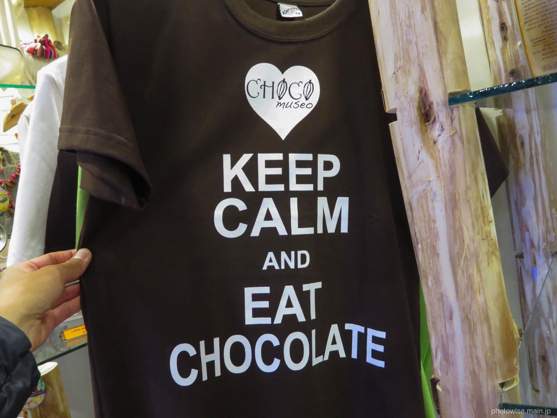 あるあるTシャツ