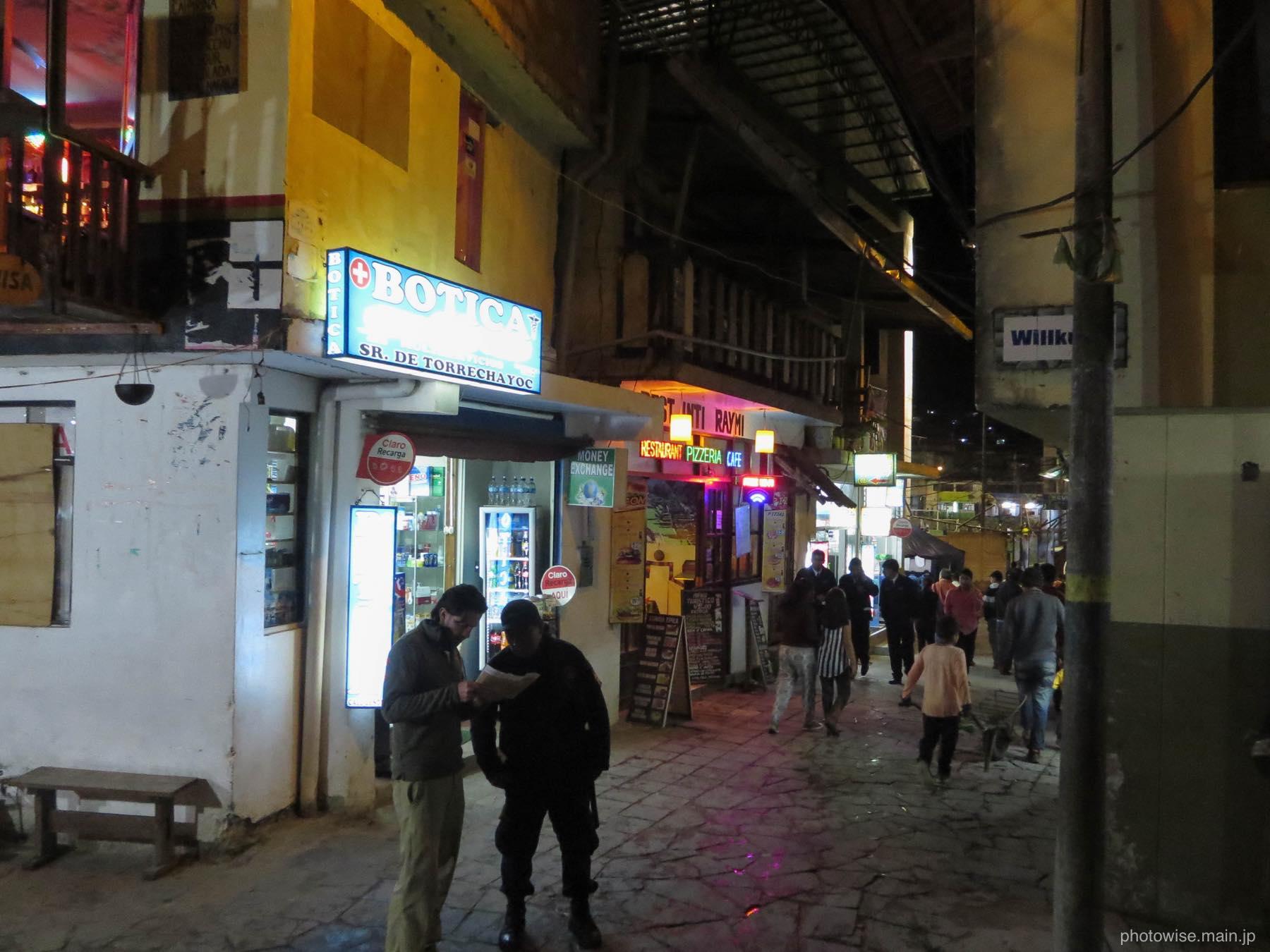 夜のマチュピチュ村