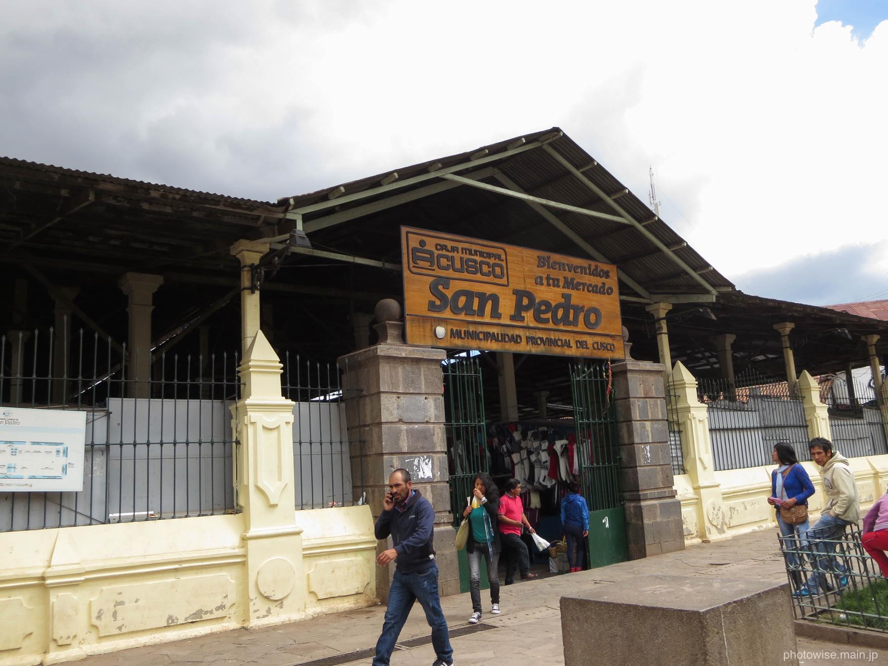 mercado de sanpedo