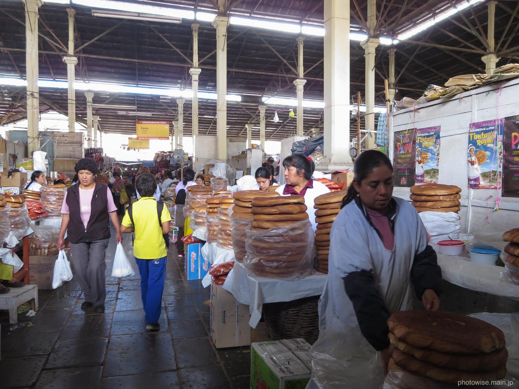 メルカドのパン売り場
