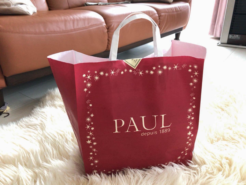 PAULの福袋