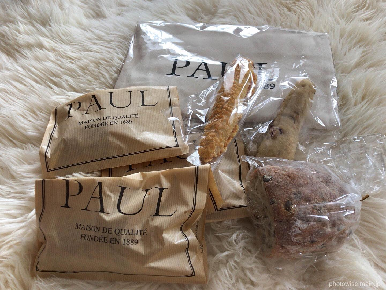 PAULのパン福袋2017