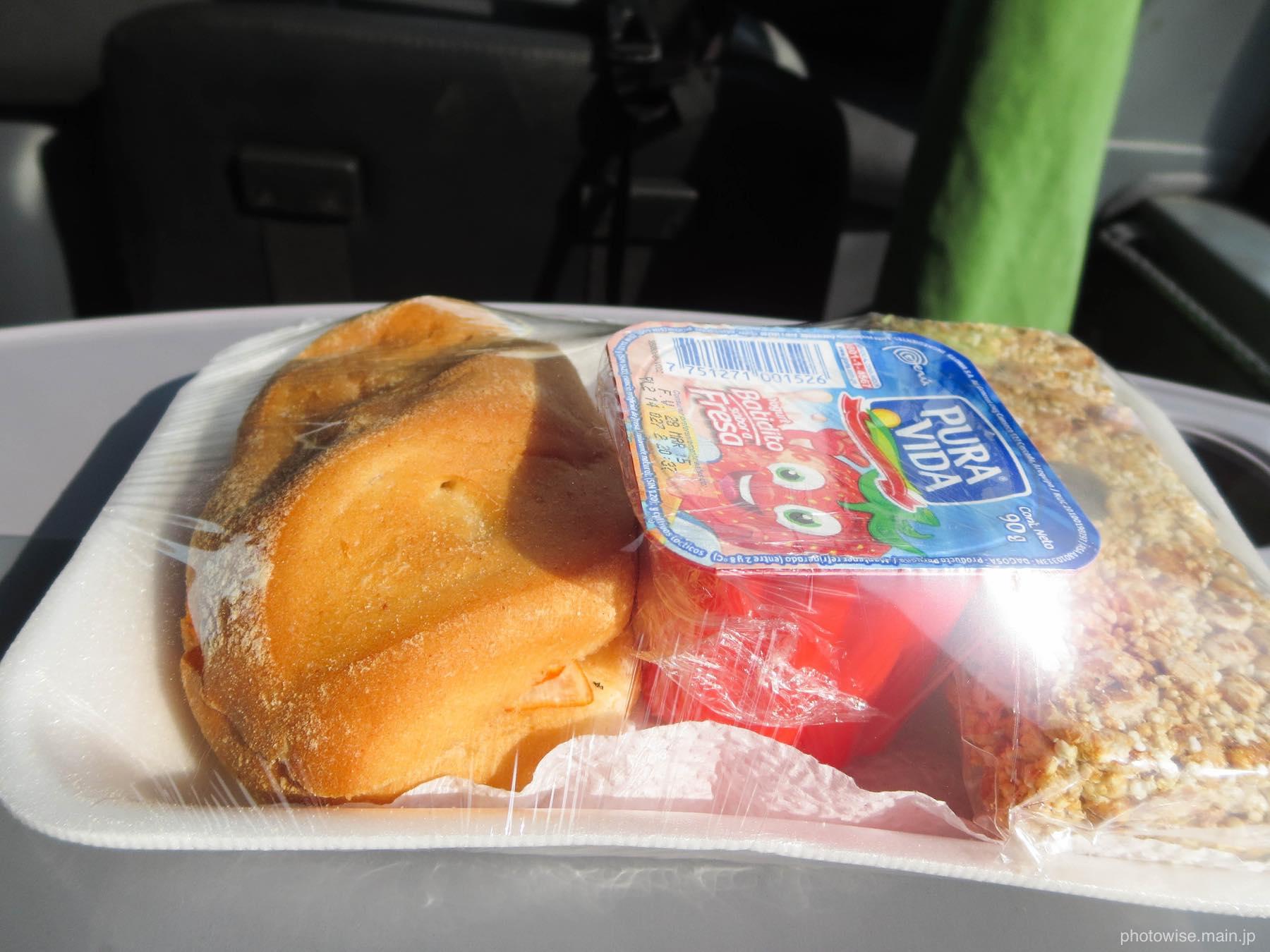 クルスデルスルの朝食
