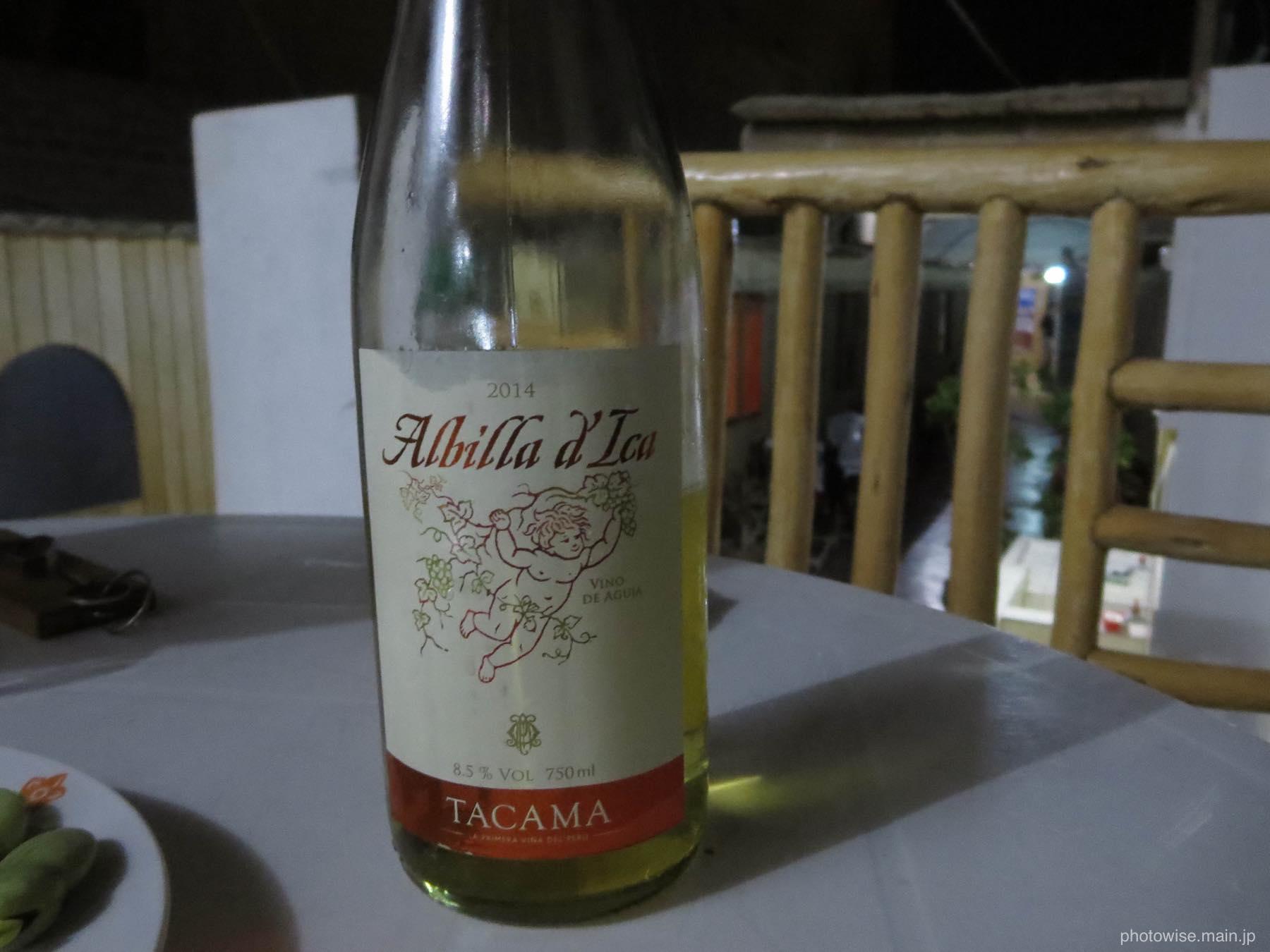 tacamaの白ワイン