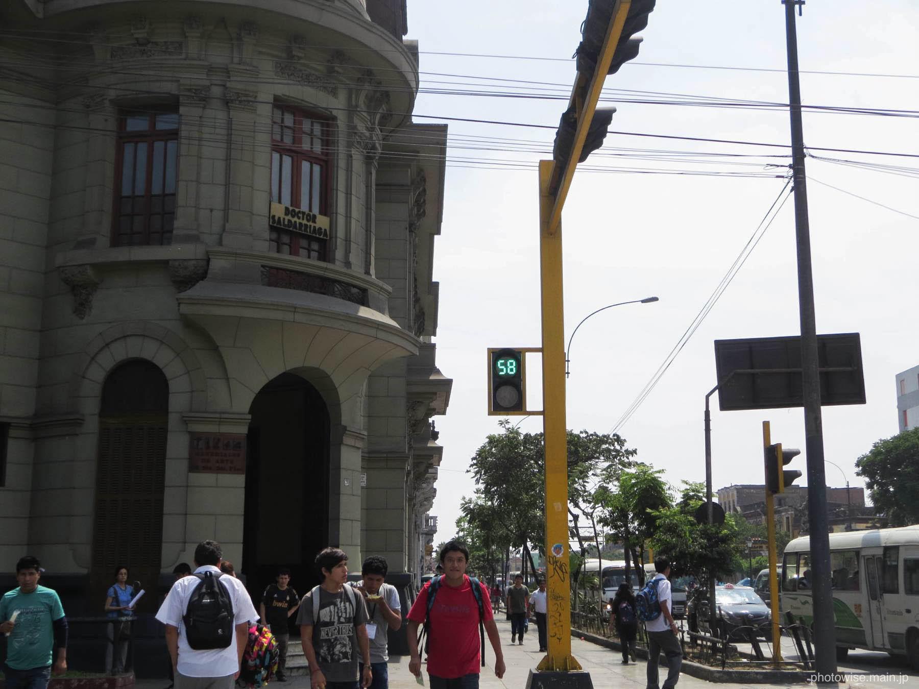 旧市街へお散歩