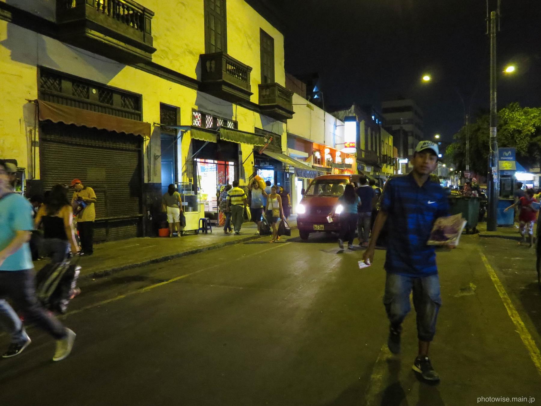 リマの中華街