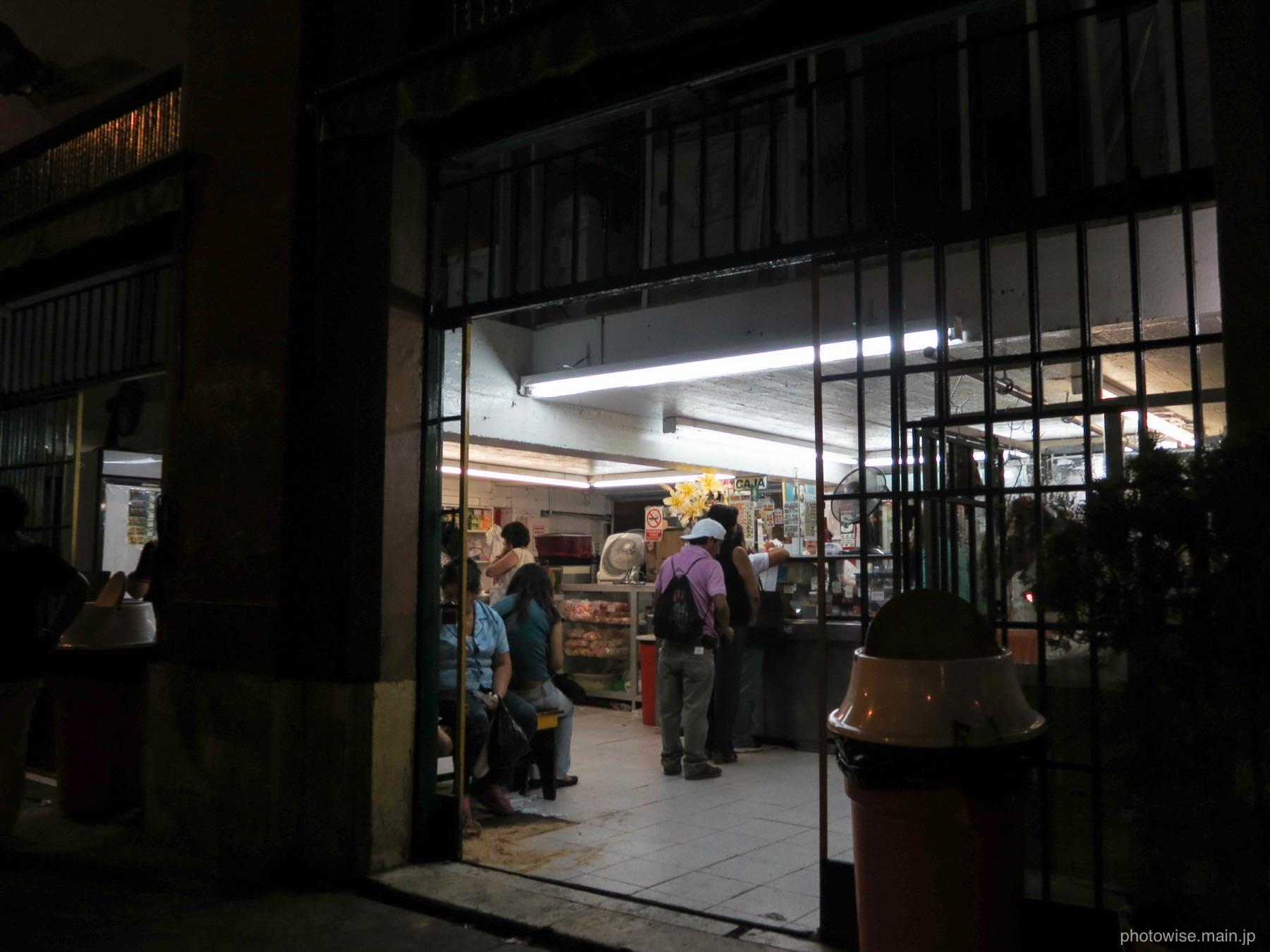 中華食品店