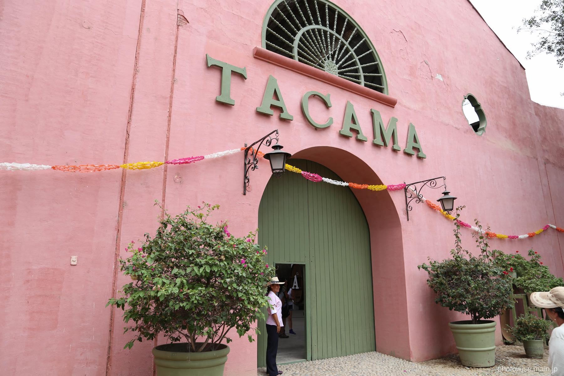 tacamaの倉庫