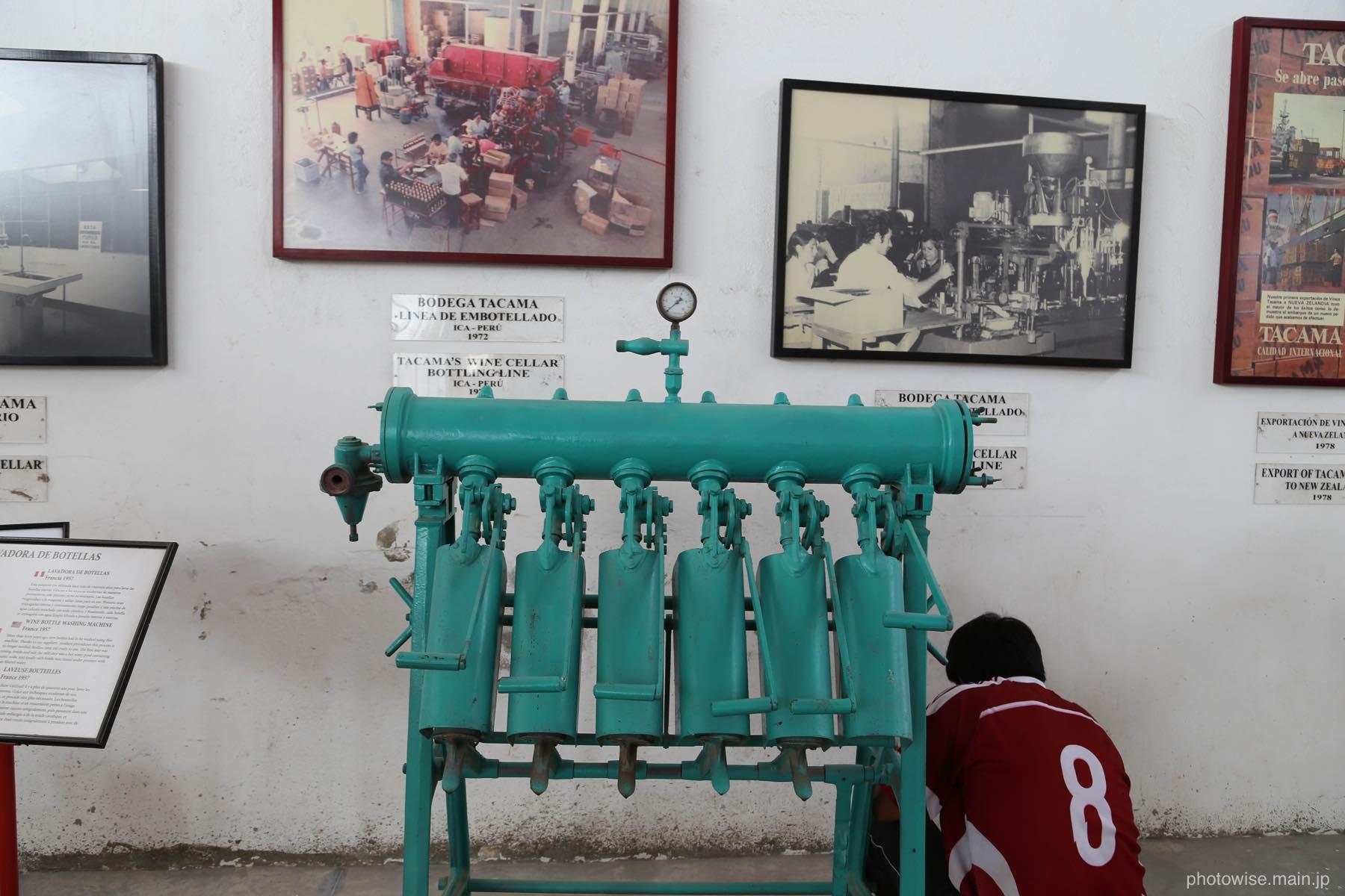 古い機械と写真