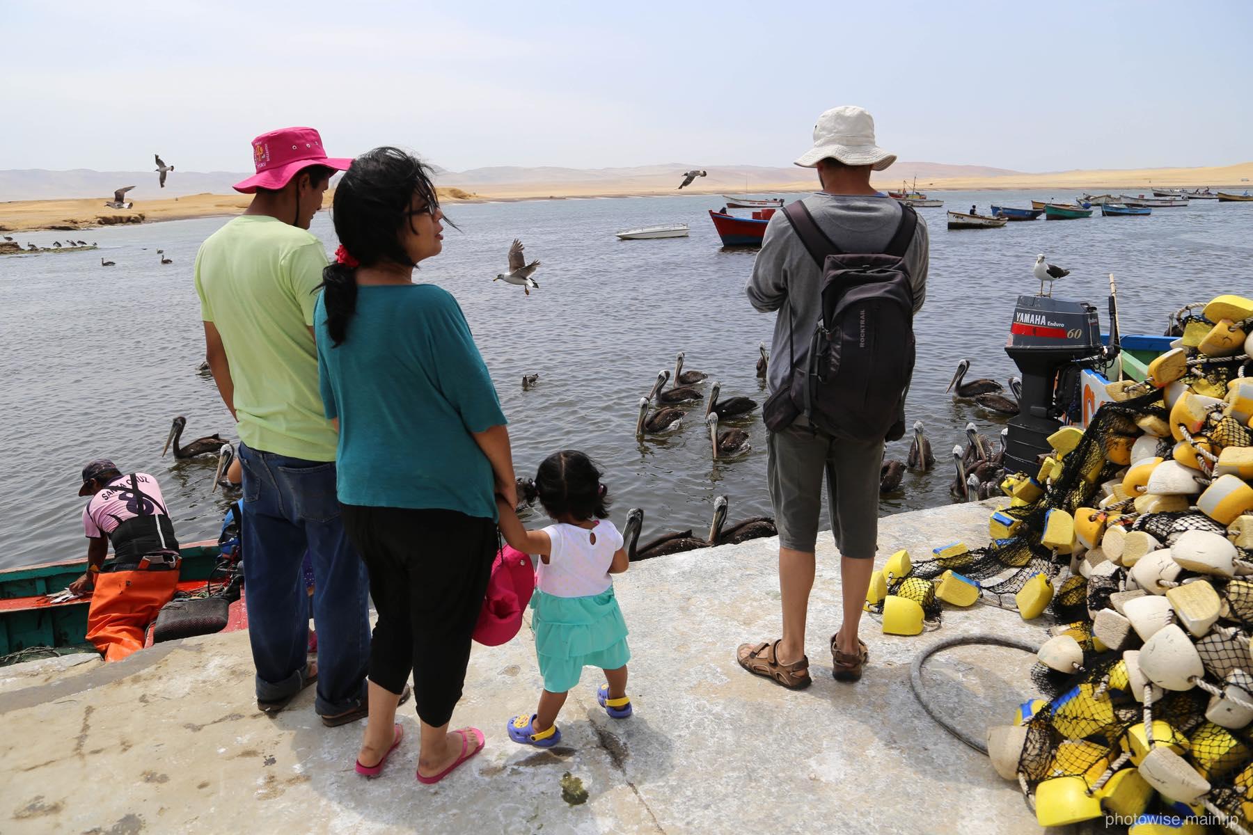ペルーの港