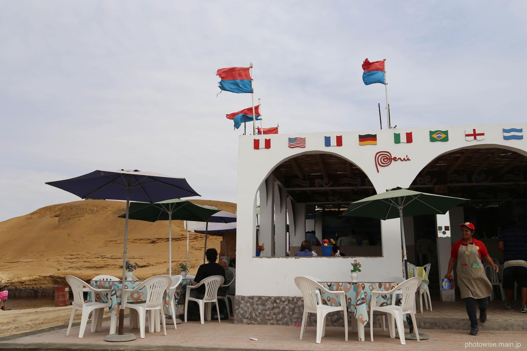 Restaurant de Mariscos El Che