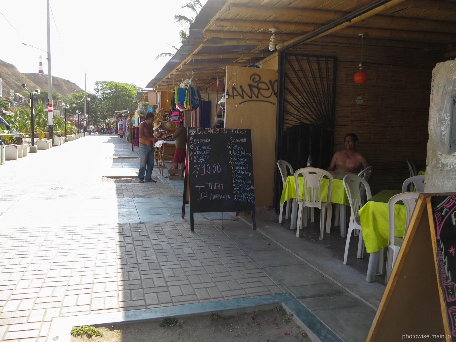 マンコラのレストラン