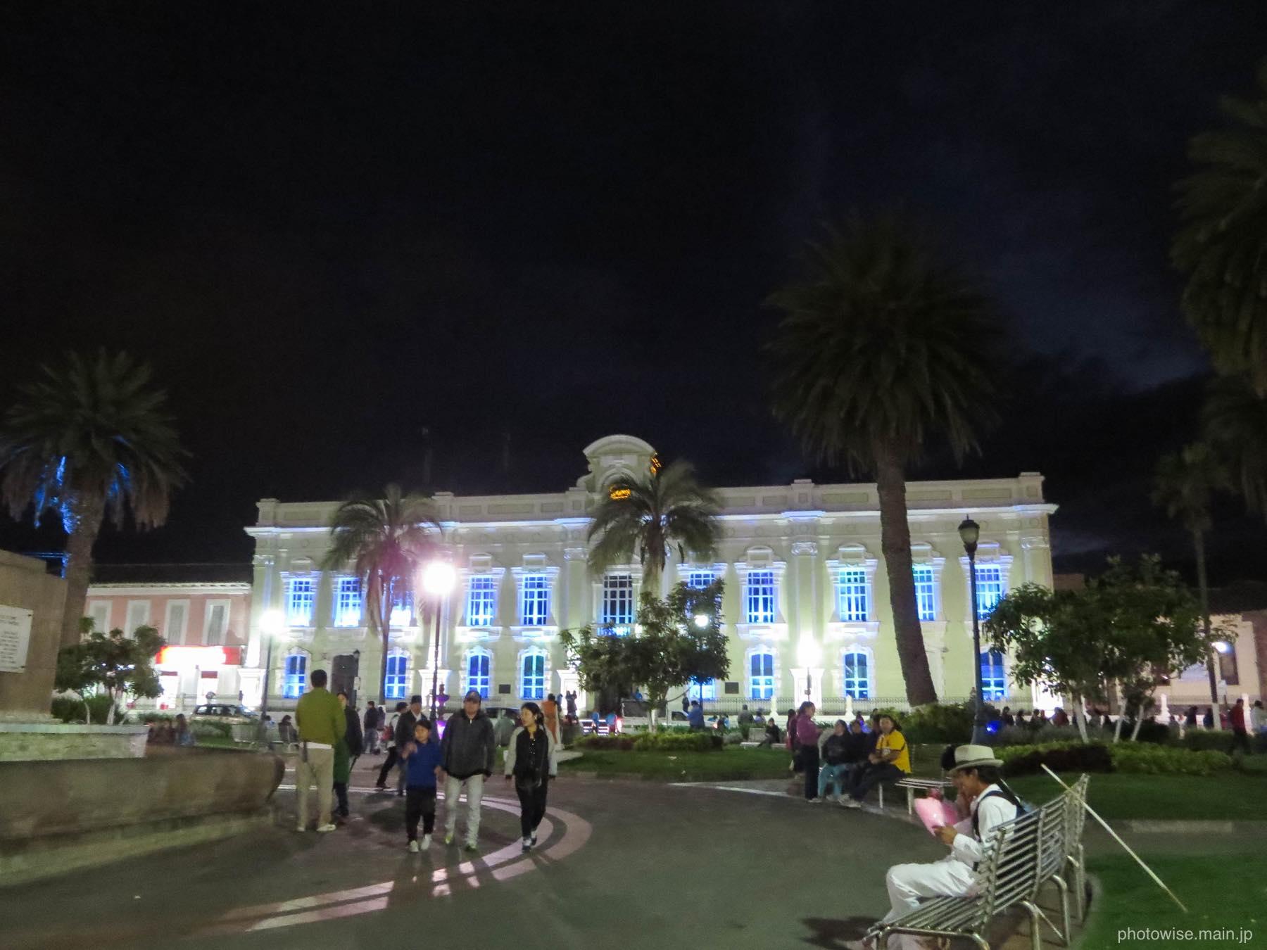 シモンボリバル広場