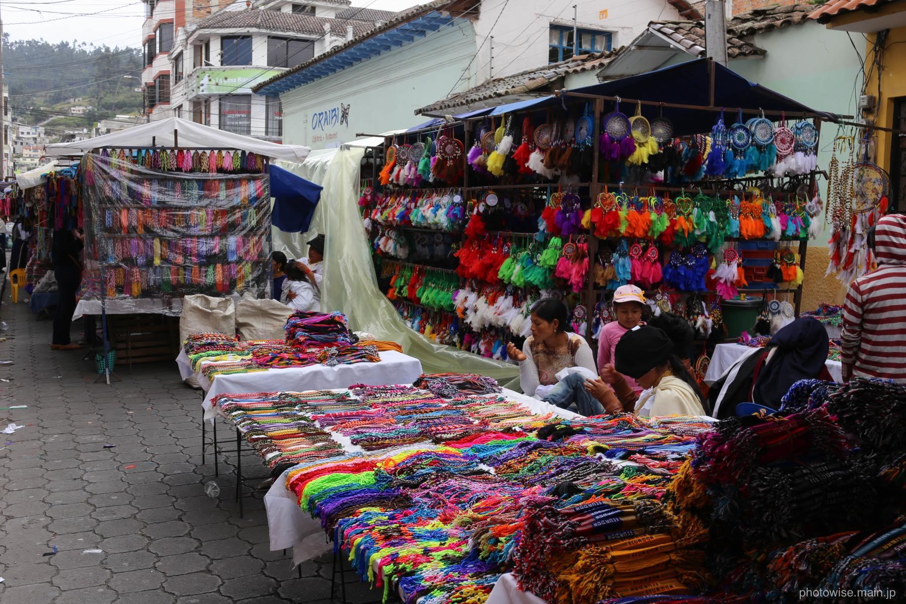 ミサンガマーケット