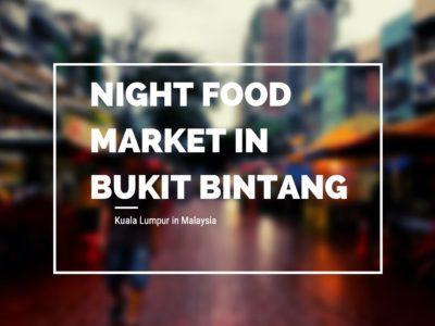 blogナイトフードマーケット