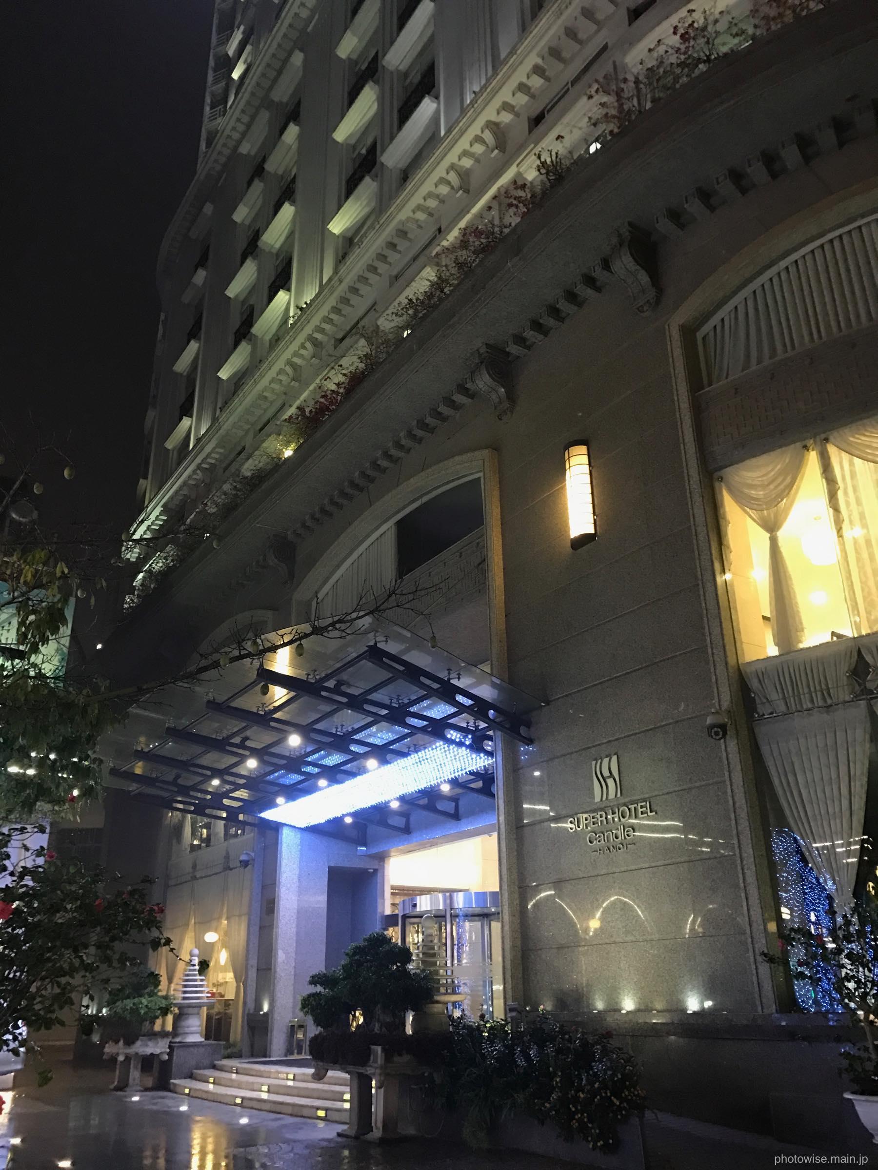 super candle hotel