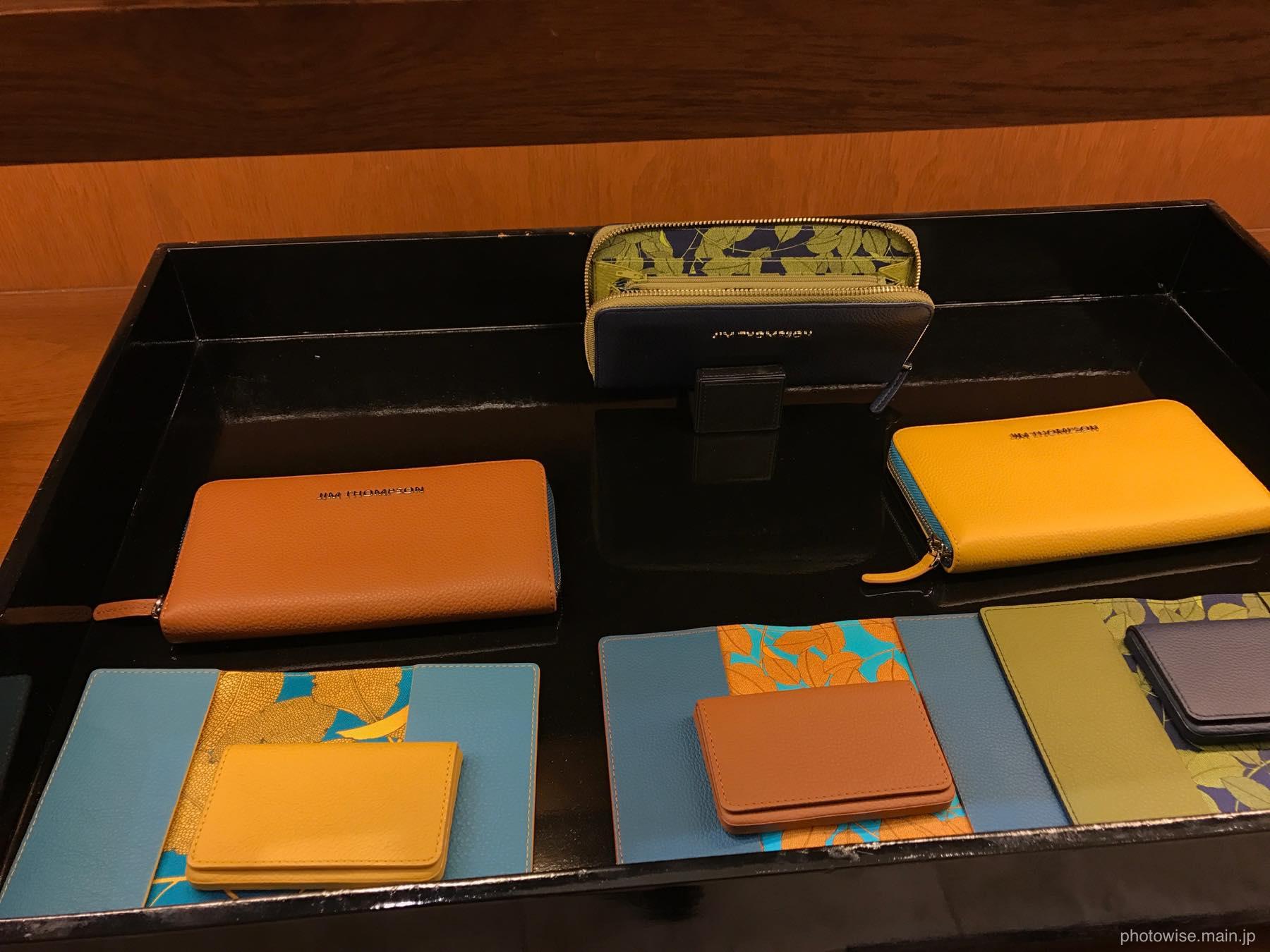 ジムトンプソンの財布
