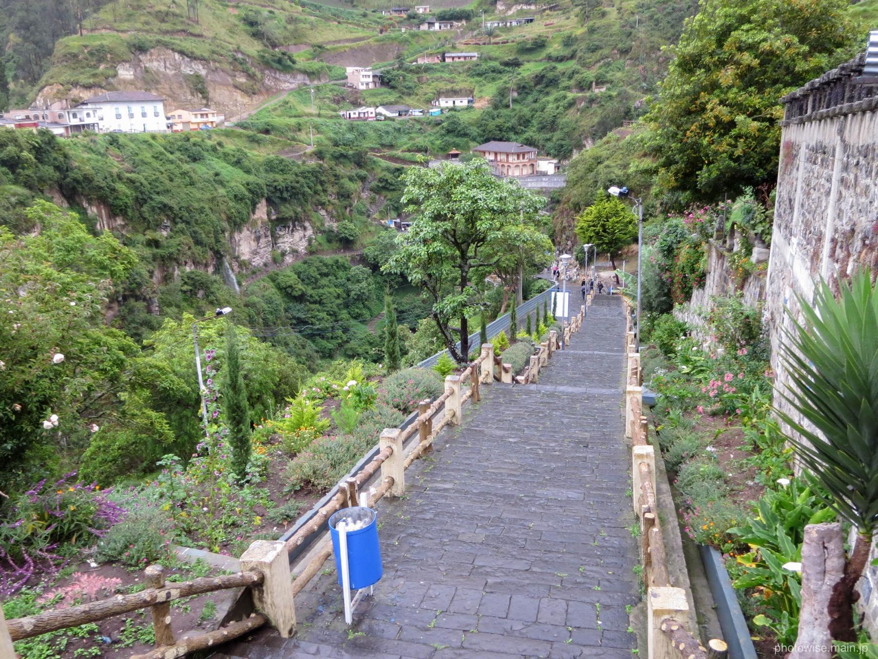 ラスラハス階段