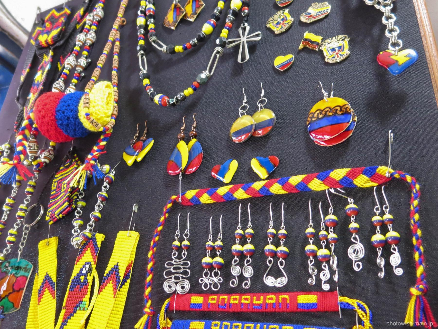 コロンビア土産
