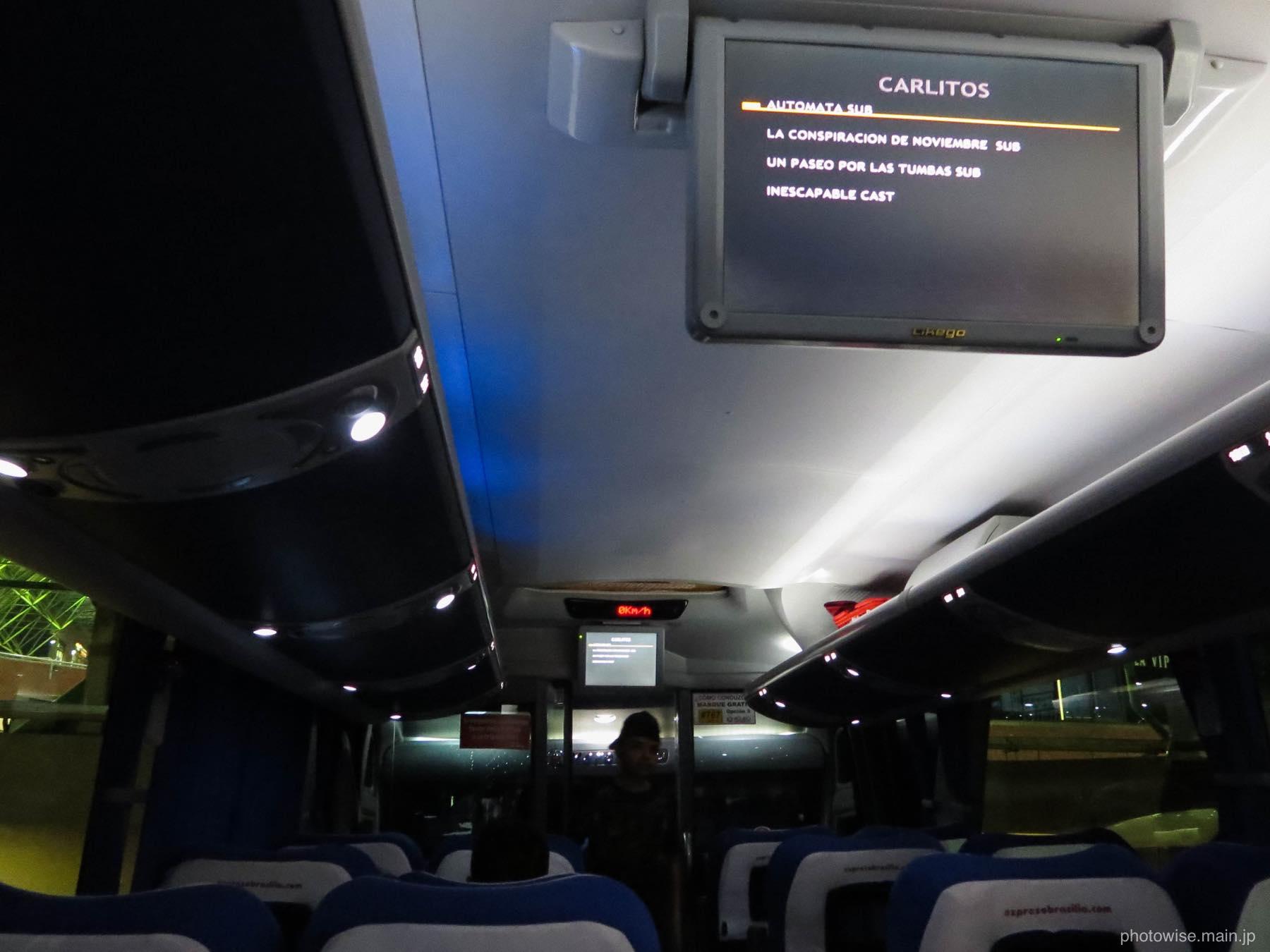 カルタヘナ行きのバス