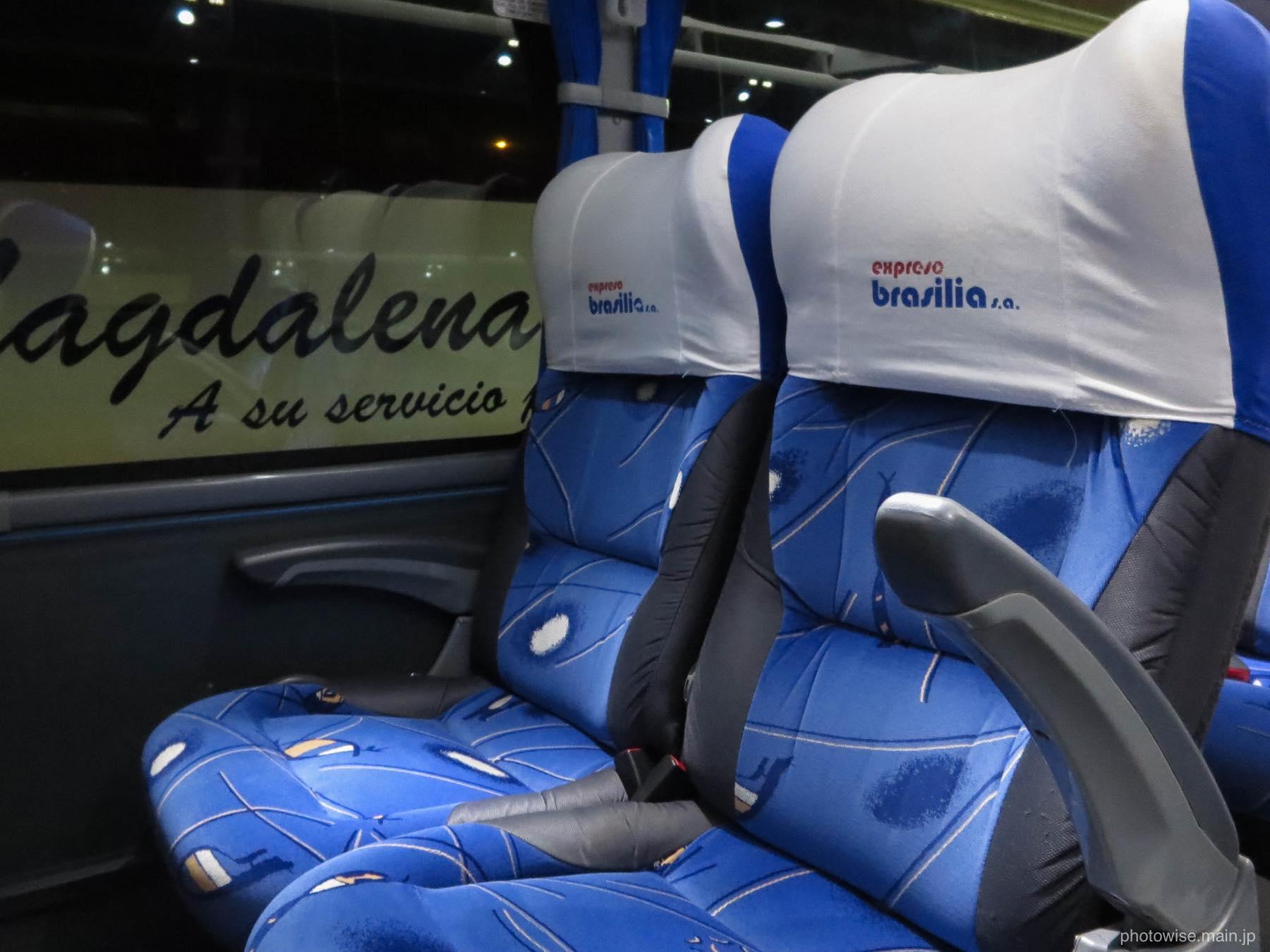 カルタヘナ行きのバスシート