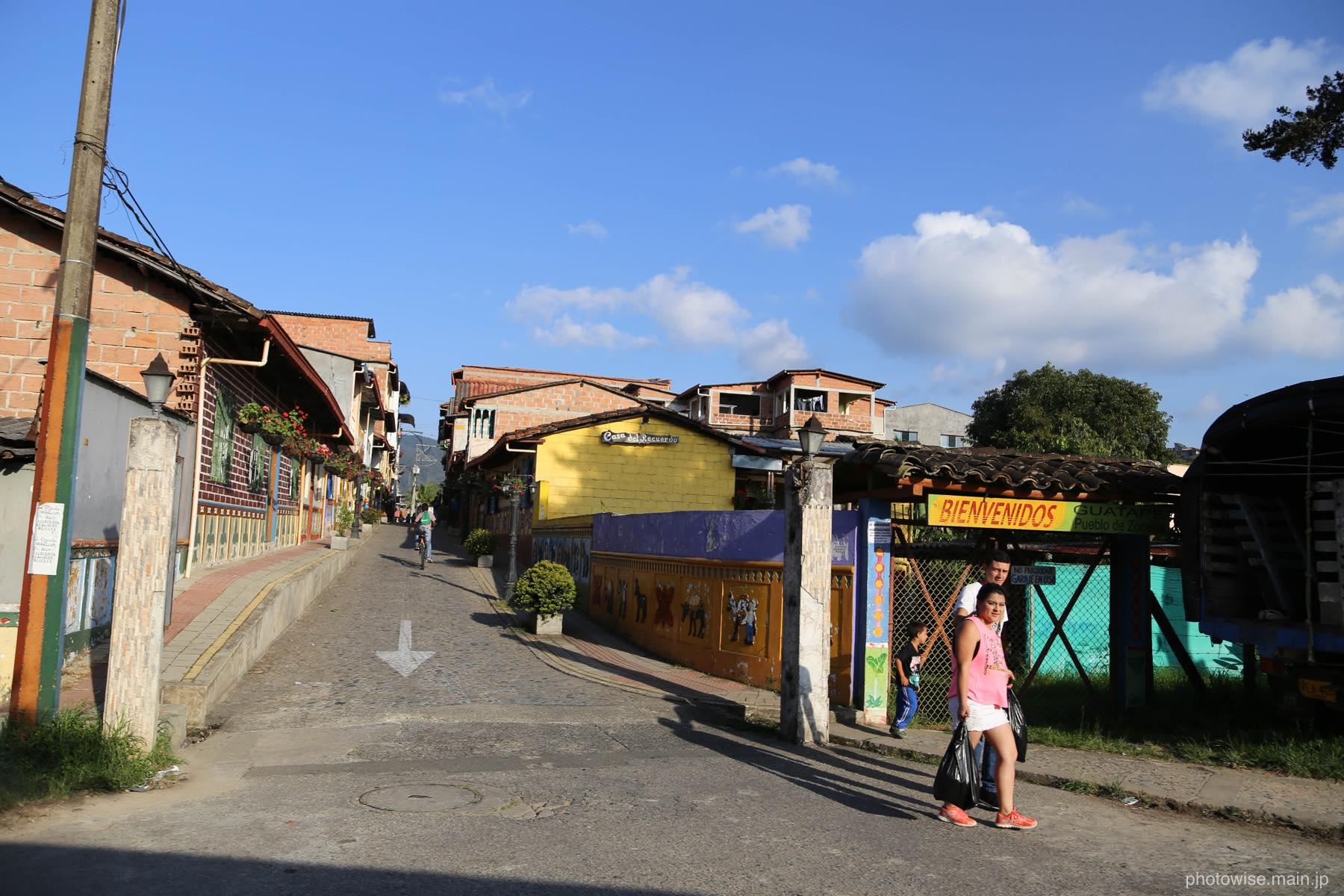 グアタペの街並み
