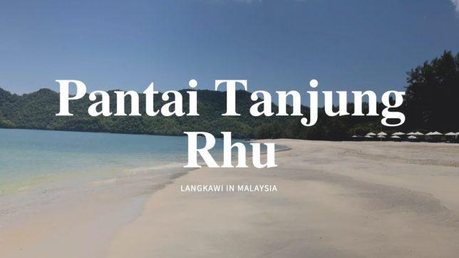 blogPantaiTanjungRhu