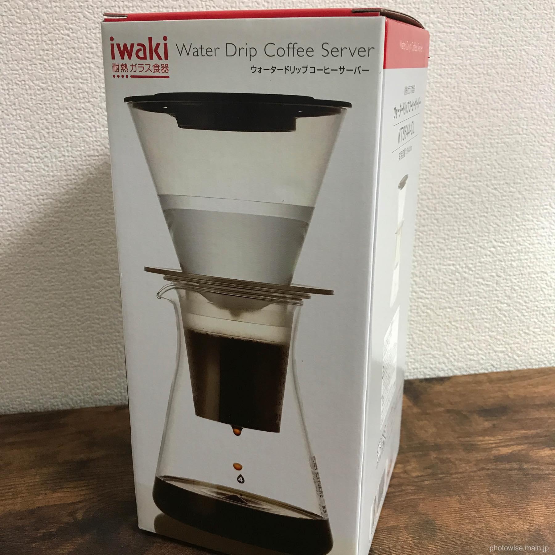 iwakiドリップコーヒーサーバー